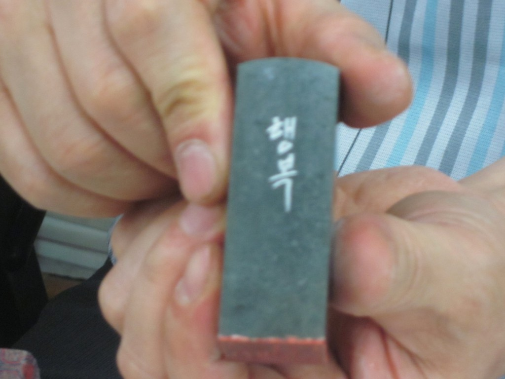 Hangeul Stamp after hand engraving