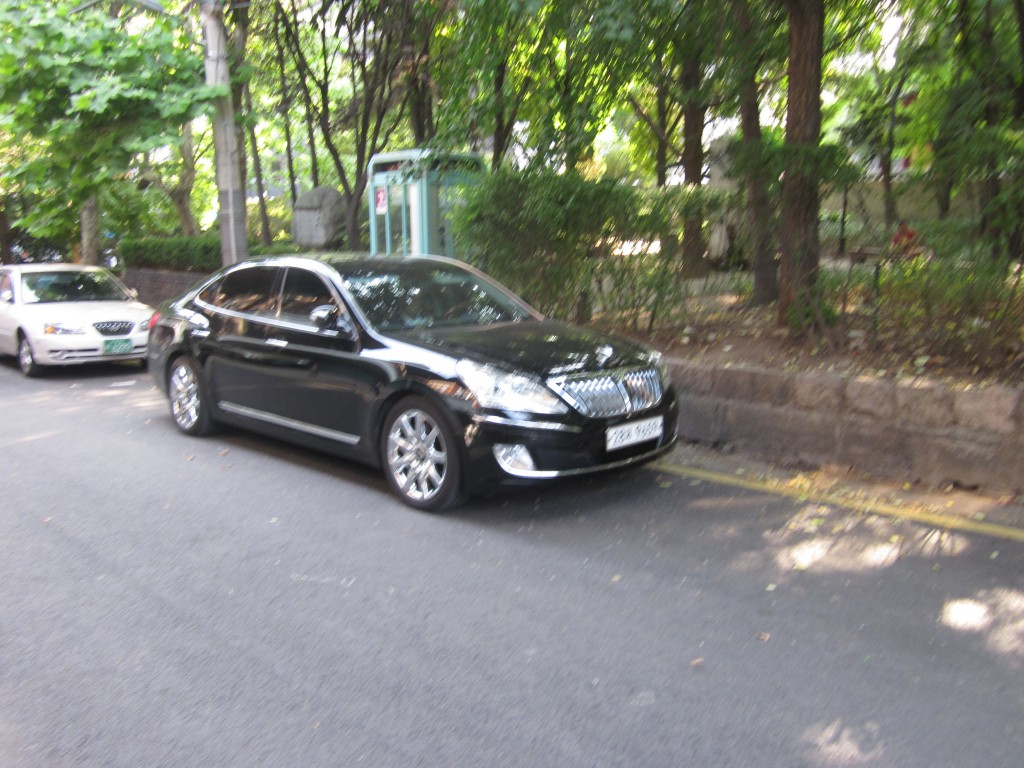 Korean executive car front
