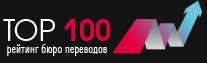 Russian Top 100 Logo