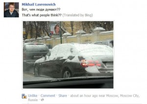 Facebook Bing Machine Translation Russian to English
